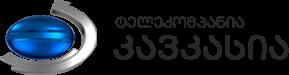 kavkasiatv.ge Logo